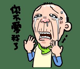 Taiwan Agon 04 sticker #6171670