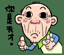 Taiwan Agon 04 sticker #6171671