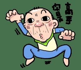 Taiwan Agon 04 sticker #6171672