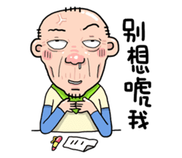 Taiwan Agon 04 sticker #6171673