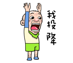Taiwan Agon 04 sticker #6171674