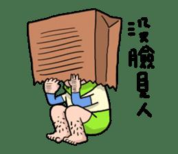 Taiwan Agon 04 sticker #6171678