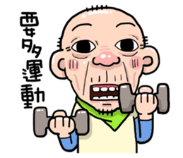 Taiwan Agon 04 sticker #6171683