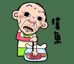 Taiwan Agon 04 sticker #6171690