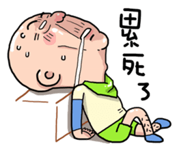 Taiwan Agon 04 sticker #6171691