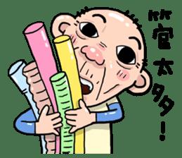 Taiwan Agon 04 sticker #6171692