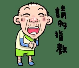 Taiwan Agon 04 sticker #6171693