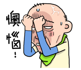 Taiwan Agon 04 sticker #6171694