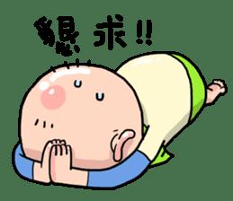 Taiwan Agon 04 sticker #6171695