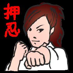 OSU!! Karate girl