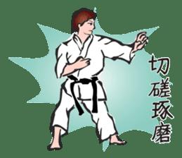OSU!! Karate girl sticker #6172381