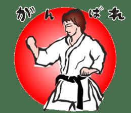 OSU!! Karate girl sticker #6172387