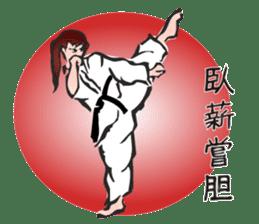 OSU!! Karate girl sticker #6172389
