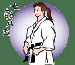 OSU!! Karate girl sticker #6172390