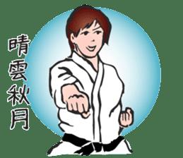 OSU!! Karate girl sticker #6172393