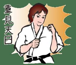 OSU!! Karate girl sticker #6172396