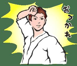 OSU!! Karate girl sticker #6172398