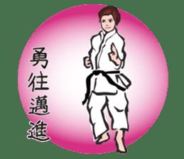 OSU!! Karate girl sticker #6172400