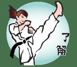 OSU!! Karate girl sticker #6172401
