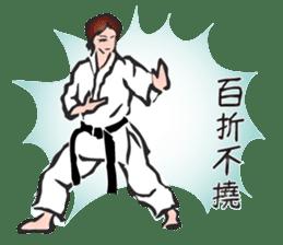 OSU!! Karate girl sticker #6172406