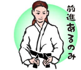 OSU!! Karate girl sticker #6172408