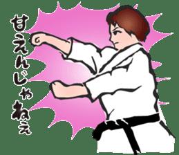 OSU!! Karate girl sticker #6172409