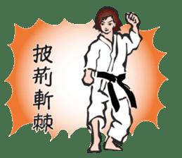 OSU!! Karate girl sticker #6172411