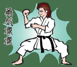 OSU!! Karate girl sticker #6172415