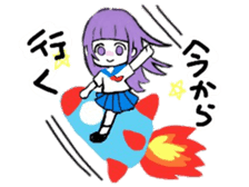 KAWAII ONNANOKO sticker sticker #6177068