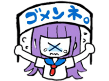 KAWAII ONNANOKO sticker sticker #6177077