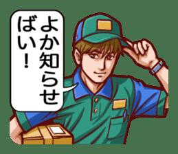 Yoka Otoko 2 sticker #6186202