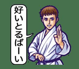 Yoka Otoko 2 sticker #6186203