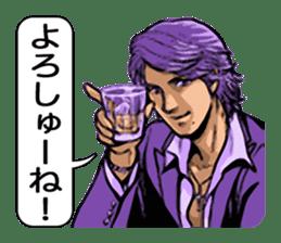 Yoka Otoko 2 sticker #6186204