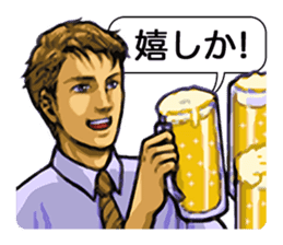 Yoka Otoko 2 sticker #6186206