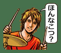 Yoka Otoko 2 sticker #6186207