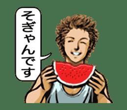 Yoka Otoko 2 sticker #6186208