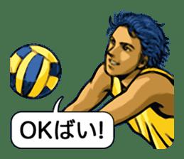 Yoka Otoko 2 sticker #6186209