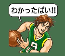Yoka Otoko 2 sticker #6186210