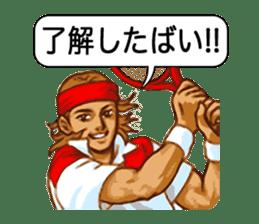 Yoka Otoko 2 sticker #6186211