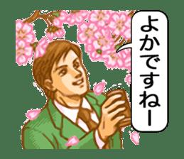 Yoka Otoko 2 sticker #6186212
