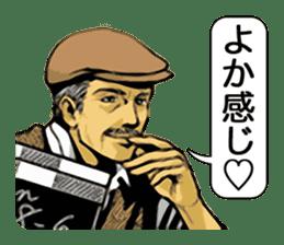 Yoka Otoko 2 sticker #6186214