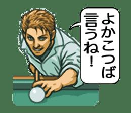 Yoka Otoko 2 sticker #6186215