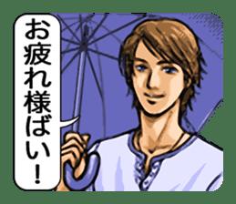 Yoka Otoko 2 sticker #6186216