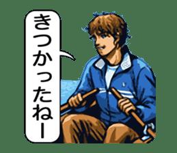 Yoka Otoko 2 sticker #6186217