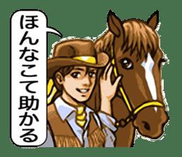 Yoka Otoko 2 sticker #6186220