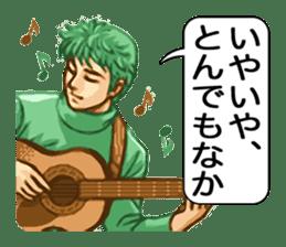 Yoka Otoko 2 sticker #6186221