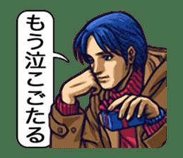 Yoka Otoko 2 sticker #6186226