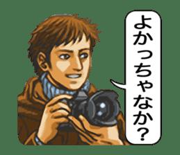 Yoka Otoko 2 sticker #6186232