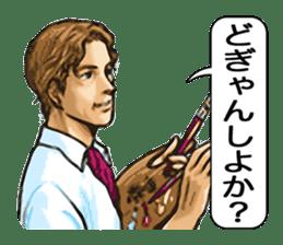 Yoka Otoko 2 sticker #6186233