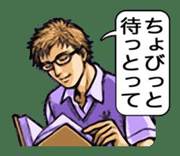 Yoka Otoko 2 sticker #6186234